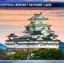 In Japan will issue a cryptocurrency payment card, nominated in yen