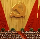 Philanthropy and the Party: How the 19th Communist Party Congress Can Influence Chinese…