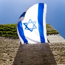 STAND WITH ISRAEL.