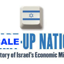 Intel/Mobileye — Another Notch In Scale Up Nation's Belt