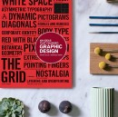 23 Best Books Every Designer Must Read