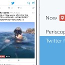 Now LIVE: Periscope on Twitter for iOS