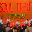 Japanese Gentlemen Come to Soul Train