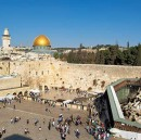 The Temple Mount on Tisha B'Av