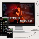 A Modern Home Karaoke System built with YouTube API, WebSocket, Redis, QR codes, and a Chrome…