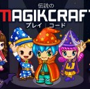 Magikcraft in Japan and Denmark — in 140 characters or less