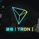 Tron (TRX) —The Up and Comer Cryptocurrency for Alibaba?