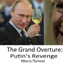 The Grand Overture: