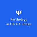 The Psychology Principles Every UI/UX Designer Needs to Know