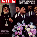 The images every Greek American should see on Martin Luther King, Jr. Day