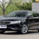 Geely Gobbles Automotive Companies