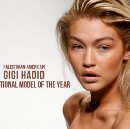 Palestinian Gigi Hadid crowned global model of year