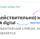 When can we expect a cyrillic version of Marat Sans?
