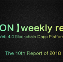 Tron weekly report 03.10–03.16 English version
