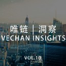 VeChain Insights Vol.10