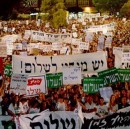 The Fateful Night Israel Lost Her Innocence