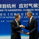 The Paris Agreement: A Testament to American Leadership