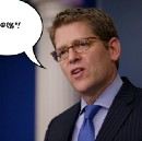 How Amazon & Jay Carney Failed At PR — and How They Could Have Won.