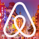 User research: Airbnb for the Chinese market