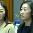 Nanjing woman surprised to find her iPhone X can be unlocked by her friend's face