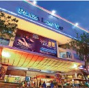 A buyer's Guide to Lowyat Plaza