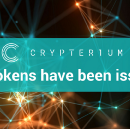 Crypterium News: All tokens have been issued!