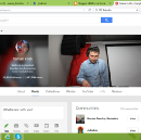 G+ is for Google Plus