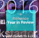 A Look Back at Design in 2016