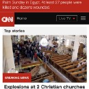 Egypt Attacks Hit Close to Home