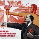 (Why) The English-Speaking World is the New Soviet Union