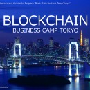 IOTA selected by Tokyo Metropolitan Government Program