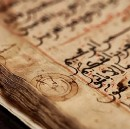Quran-ology: On Hearts and Personal Transformation. Part I: Find your Cave