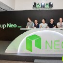Neo and its ANT Colony