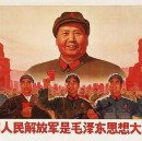 Trump and the Coming Cultural Revolution