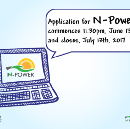 Five things to know before you apply for N-Power programmes
