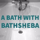 A Bath with Bathsheba