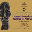 THE SPECIAL OFFER GOT AT END OF 2015…..NATIONAL BRONZE CASTING WORKSHOP