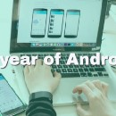 A year of Android