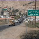 On the Removal of Assyrian Mayors in Nineveh by the Kurdistan Democratic Party (KDP)