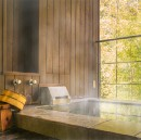 The Ultimate Guide to Onsen