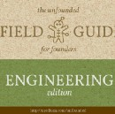 Engineering Field Guide for Founders