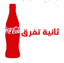 This Is How Coca-Cola Won Ramadan & Made History