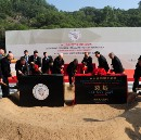 "Guandong-Technion Ceremony Takes Place, ""Silicon Valley of south China"" and ""Israel Town"" Planned…"