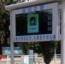 AI Photographs Chinese Jaywalkers; Shames Them on Public Screens