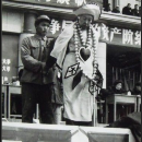 Crimes of Fashion: 50 years since the Cultural Revolution, and the story of Wang Guangmei