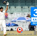 Karun Nair becomes the second Indian to score a triple ton in Tests
