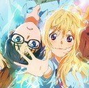 """My Journey of Self-Healing Through """"Your Lie in April"""": Part 1"""