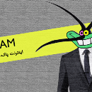 Anetwork Aims to Stop Spam in Iran