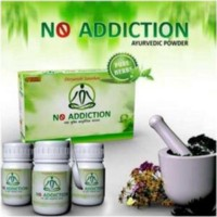 No Addiction Powder