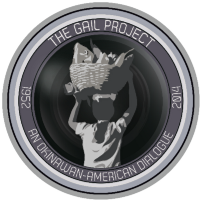 The Gail Project